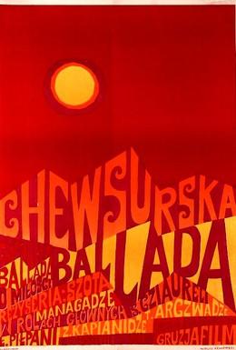 Постер фильма Хевсурская баллада (1966)