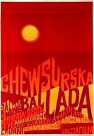 Хевсурская баллада (1966)
