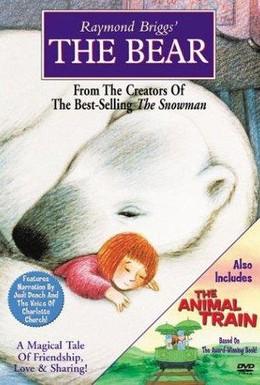 Постер фильма Медведь (1998)