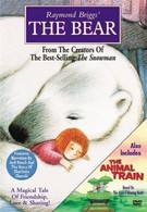Медведь (1998)