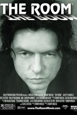 Постер фильма Комната (2003)