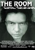 Комната (2003)