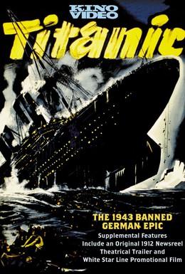 Постер фильма Гибель Титаника (1943)