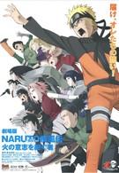 Наруто 6 (2009)
