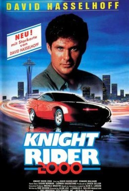 Постер фильма Рыцарь дорог 2000 (1991)