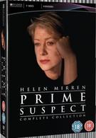 Главный подозреваемый 4: Запах темноты (1995)
