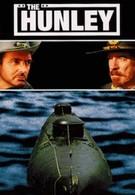 Подлодка (1999)
