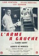 Сыграть в ящик (1965)
