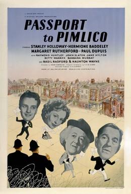 Постер фильма Пропуск в Пимлико (1949)
