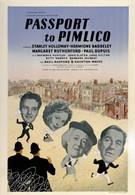 Пропуск в Пимлико (1949)