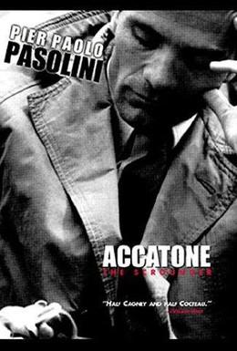 Постер фильма Аккаттоне (1961)