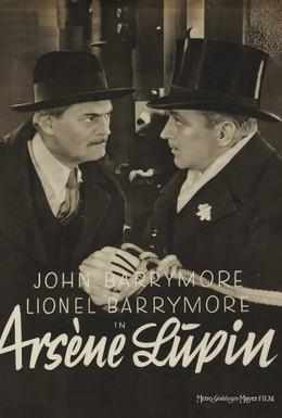 Постер фильма Арсен Люпен (1932)