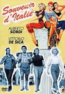 Итальянский сувенир (1957)