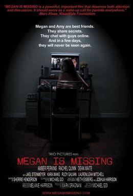 Постер фильма Пропавшая Меган (2011)