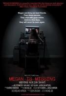 Пропавшая Меган (2011)