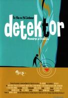 Детектор (2000)