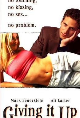 Постер фильма Бегом от любви (1999)