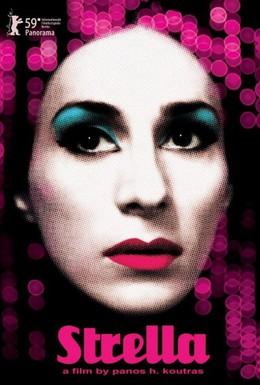 Постер фильма Путь женщины (2009)