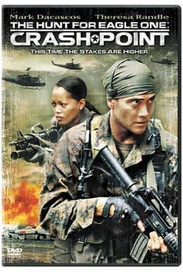 Постер фильма Миссия спасения 2: Точка удара (2006)