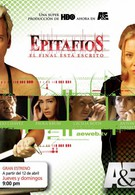 Эпитафии (2004)