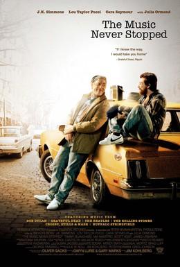 Постер фильма Музыка продолжала играть (2011)