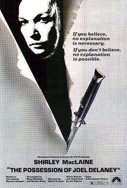 Постер фильма Одержимость Джоэла Делейни (1972)