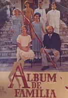 Семейный альбом (1981)