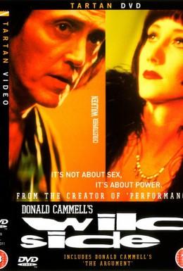 Постер фильма Ползучее войско (1994)