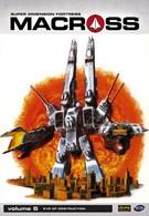 Гиперпространственная крепость Макросс (1982)