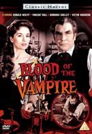 Кровь вампира (1958)