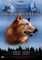 Собачий коготь (2004)