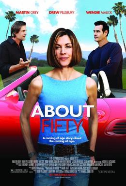 Постер фильма Немного за пятьдесят (2011)