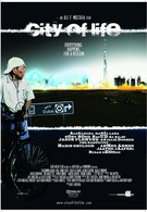 Город жизни (2009)