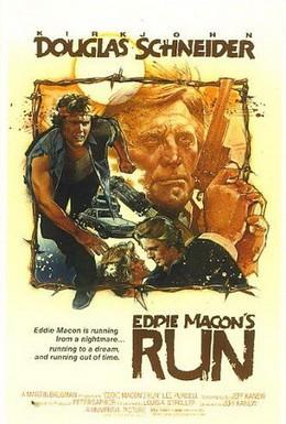 Постер фильма Бегство Эдди Мэйкона (1983)