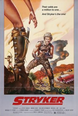 Постер фильма Страйкер (1983)