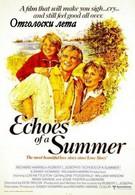 Отзвуки лета (1976)
