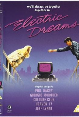 Постер фильма Электрические грёзы (1984)