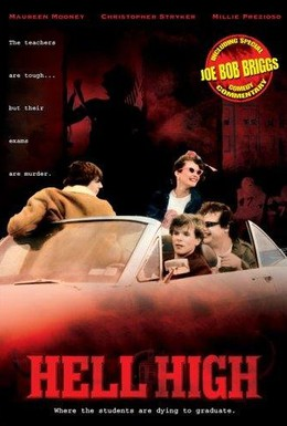 Постер фильма Адская школа (1989)