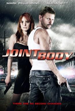 Постер фильма Объединенное тело (2011)