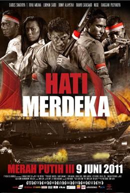 Постер фильма Вольные сердца (2011)