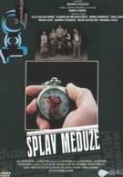 Плот Медузы (1980)