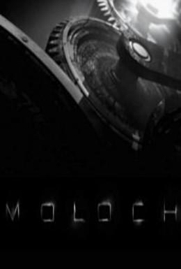 Постер фильма Молох (2006)