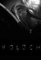 Молох (2006)