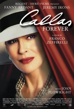 Постер фильма Каллас навсегда (2002)