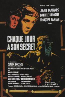 Постер фильма У каждого есть свой секрет (1958)
