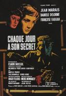 У каждого есть свой секрет (1958)