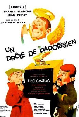 Постер фильма Странный прихожанин (1963)