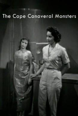 Постер фильма Монстры с мыса Канаверал (1960)