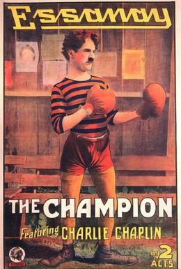 Постер фильма Чемпион (1915)