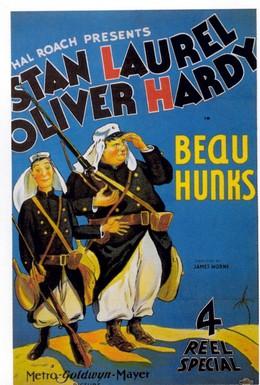 Постер фильма Воздыхатели (1931)